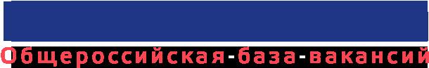 приложение 1 - типовой баннер Портала Работа в России (1)