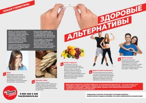 Minzdrav_poster_alko-28