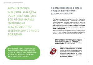 s0_brochure_105x148mm2