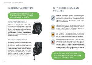 s0_brochure_105x148mm4
