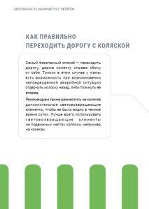 s0_brochure_105x148mm7